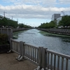 新川沿道散歩 東京都江戸川区