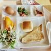 【太平洋フェリー】食事はどうする?レストランは高い?