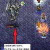 【FFRK】FF3「狂乱の竜王」ナイトメアダンジョン 3連戦!【ヴァンが強すぎる問題×培ってきた知識と経験×クラウドの気持ち】