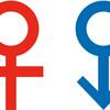 サウナを人に勧めるときのコツを解説!男性か女性かで推し所を変えた方が効果的!男は短期・女は長期!