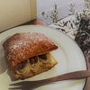 モンブラン・季節のカスタードパイ