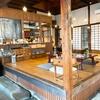 夏の青春18きっぷで行く・会津地方の旅(3) 古民家カフェで休憩&両親おススメのパン屋