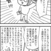 【漫画】子供の予防接種スケジュールを考えるのが難しすぎた件