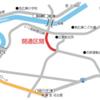 愛知県豊田市 市道東広瀬2号線が開通