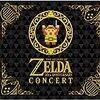 世界の任天堂 ゼルダの伝説 世界共通人気ゲーム!