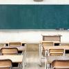 【開催案内】悩める教師のためのオンライン対話 6.12