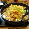 今日のお食事 夜食にすた丼屋の肉盛りすたみな麺