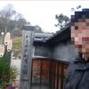 歴史公園-108-かもがた町家公園(岡山県/浅口市)2013/1/2