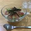 【料理】今日の簡単ランチ(まぐろの漬け丼)