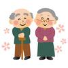 高齢者の介護が必要になった理由「認知症」が初の1位に!
