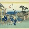 東海道五十三次 五の宿 相模国鎌倉郡 戸塚宿 佐野の源左を見てしがな