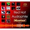 香港Master Musicのオーディオファイル コンピレーションSACD 08~12