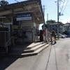 京成沿線の旅(2・3)