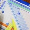 【「つみたてNISA」】☆2020年12月の運用成績報告☆