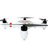 大人気マルチコプター Splash Drone Mariner II 防水ドローン DIY バージョン