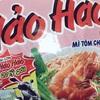 【ベトナム】インスタント麺「Hảo Hảo(ハオハオ)」を食べました