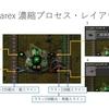 【Factorio】Kovarex濃縮プロセス【回路ネットワーク】