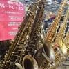 管活!応援ブログ~札幌平岡店サックスフェア始まりました!