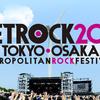 関ジャニ∞、本日、METROCKに出演!!!!ROCKファンに関ジャニ∞は受け入れられたのか?もう、関ジャニ∞ライブにうちわはいらないと思ってる。