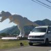 キャンプ37 '18.4/28-30 -福井恐竜博物館、2日目はキャンプ場へ-