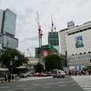 渋谷駅再開発#32【2017 7/5】