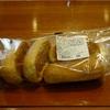 焼き立てそのまま冷凍 1個10g 糖質4.7g 米ブランパン プレーン ローソンフレッシュ