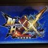 3DS「モンスタハンターXX(ダブルクロス)」の体験版をプレイ