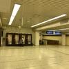 駅ナカ×シェアオフィス@東京駅
