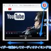 YouTube 音ズレ調整 Firefox Add-on版も公開しました