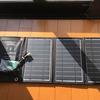 いざ!という時のために、ソーラー充電器を買ってみた。普通にiPhoneもiPad PROも充電出来て、停電や災害時にも使えそう。