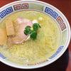 俺の麺〜ラーメン屋は夢〜
