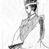 「野村万作 米寿記念狂言の会」を観る