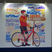 サイクルモードの時期が来たので三浦半島経由で自走してきた話 Part.3