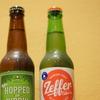 ニュージーランドより個性的な二種類のオセアニア・サイダーがボトルで初登場!『ZEFFER Red Apple Cider&Hop Up Pippin』
