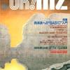 【1987年】【4月号】Oh!MZ 1987.04