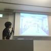 「ヤフー名古屋 Tech Meetup #3 - Webフロントエンドを支えるノウハウ 」に登壇してきました!