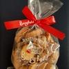 【鎌倉の絶品クッキー】Bergfeld(ベルグフェルド)
