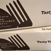 幼児のいる家庭で、ミールキット「TastyTable」を使った感想