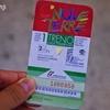 電車で移動する際はチンクエテッレカード(cinque terre cards)がお得!購入の攻略方法も紹介!!【イタリア・チンクエテッレ観光おすすめ情報】