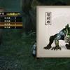 【討鬼伝2】オンジュボウの出現場所と注意点について/引き継ぎ体験版【攻略まとめ】