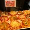 【神奈川・湯河原】大人気なハード系!そこをあえてピザパンをオススメする!絶対に食べてみて欲しい!ブレッド&サーカス