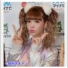 藤田ニコルいじめ告白番組 「 7時にあいましょう 」 で誤解!