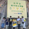 ★9月2日(土)渋谷区総合防災訓練〜SHIBUYA BOSAI FES 2017〜