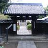 【江戸六地蔵新第六番】東叡山 浄名院