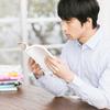 本を読むときは、知識のインプットVS睡魔!