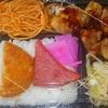 [19/09/06 ]「琉花」の「鶏唐あげの黒酢あんかけ(日替わり弁当)」 300円 #LocalGuides