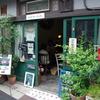 中崎町♪♪