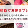 2017/7月の予定(^▽^)/