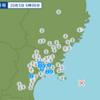 午前6時06分頃に宮城県沖で地震が起きた。