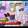【GEREO】エリナ【2nd アニバ】 評価 貫通/雷属性